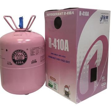 南京金典 制冷剂,R410A,净重10kg/瓶(原11.3kg/瓶装停产),仅售华南地区