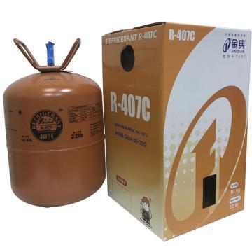 南京金典 制冷剂,R407C,净重10kg/瓶(原11.3kg/瓶装停产),仅售华南地区