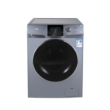 TCL 9KG变频滚筒洗衣机,XQG90-123071B 星云蓝 单位:台