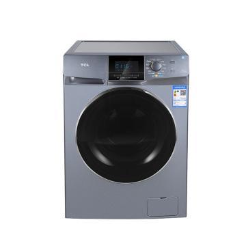 TCL 10KG变频滚筒洗衣机,XQG100-123071B 星云蓝 单位:台