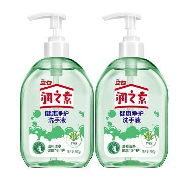 立白 润之素健康净护洗手液(芦荟)1+1促销装500g*2 单位:组