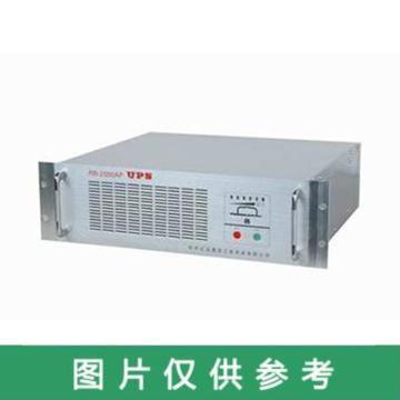 正远 不间断电源,RB-6000