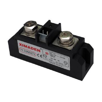希曼顿 固态继电器,H3300ZD 300A