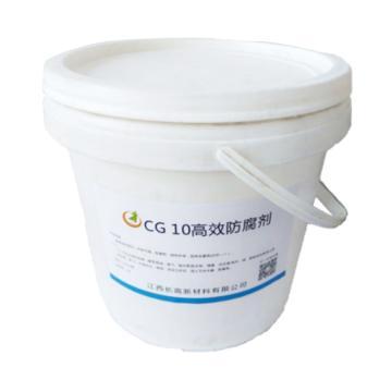 江西长高 高效防腐剂,CG10,10KG/组