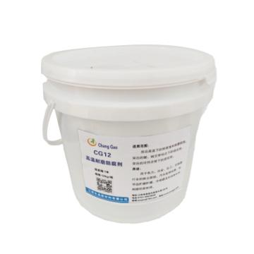 江西长高 高温耐磨防腐剂,CG12,10KG/组