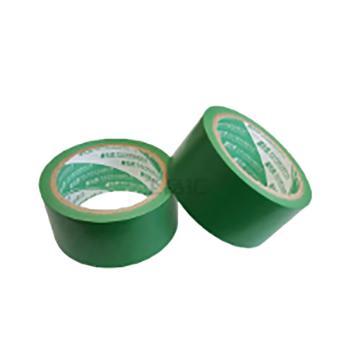 绿色警示胶带,宽50mm×17m