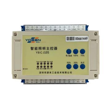 源本技术 网关,YBIC-J105,最多带400个灯控器,含软件双模,单位:个