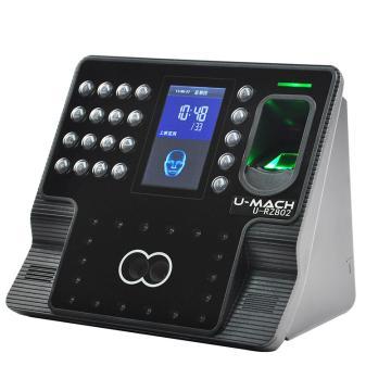 优玛仕 U-RZ802 人脸指纹网络U盘考勤机