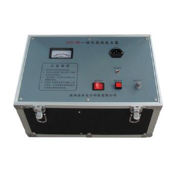 陕西佳然 一体化高压发生器,JYT-80