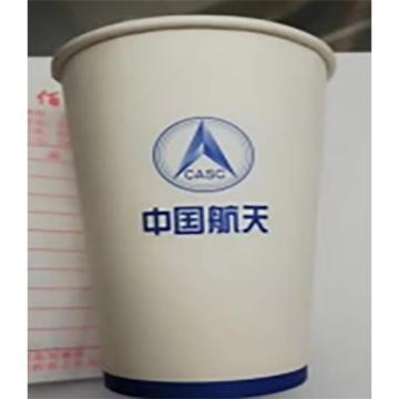 赫尔德福 HT定制纸水杯,DZ-801 单位:个