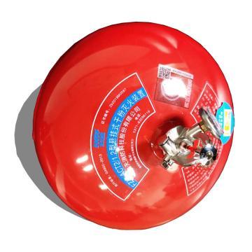 海天 悬挂式干粉灭火装置,2kg,FZX/ACT2-1.2-HT