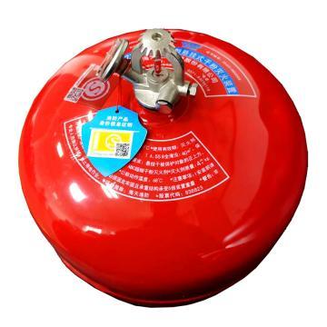 海天 悬挂式干粉灭火装置,5kg,FZX/ACT5-1.2-HT