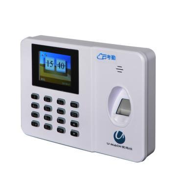 优玛仕 U-Z30 指纹考勤机