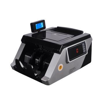 优玛仕 JBYD-U610 (B) 点钞机