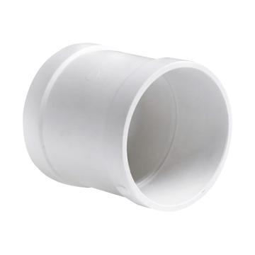 聯塑 直通(管箍)PVC-U排水配件白色 dn75