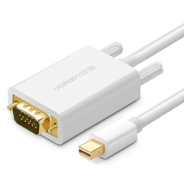 绿联Mini DP转VGA线,MD103(10410)1.5m 白色