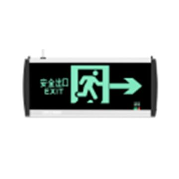 欧普 LED应急标志灯,OP-BLZD-1LROEⅠ3W-Z101-壁装 安全出口向右-单面,单位:个