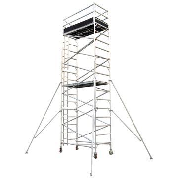 瑞居 双宽内梯铝合金脚手架,额载(kg):275 平台高(cm):620 尺寸(cm):250*125*728,RJ-ALUM-DWI6.2