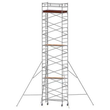 瑞居 双宽内梯铝合金脚手架,额载(kg):275平台高(cm):1020尺寸(cm):250*125*1128,RJ-ALUM-DWI10.2