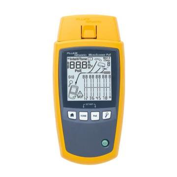 福禄克 电缆检测仪,MS2-100
