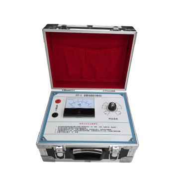 华泰 杂散电流综合测试仪,HTY-3