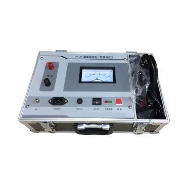 华泰 避雷器放电计数器校验仪,HT-JS