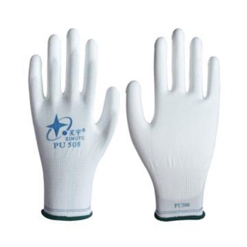 星宇 PU涂层手套,PU508-8,13针白尼龙PU手套