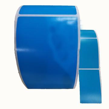 熹辰 光交箱标签,100mm*160mm不干胶标签纸 BC-100160(蓝色) 60张/卷