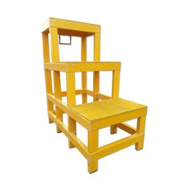 华泰 玻璃钢绝缘三层凳,额定载重(kg):150 耐压220KV 踏板尺寸(cm):30*60,HT-049-30*60梯高150