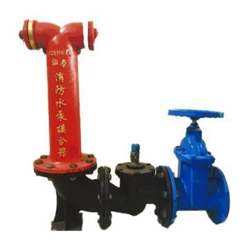 消火栓水泵接合器,SQS100-1.6,带安全阀和止回阀