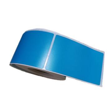 熹辰 资源标签,60mm*38mm QX-6038(蓝色)不干胶标签纸 250张/卷
