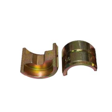 国产充电式液压压线钳配套模具,16-240mm2模具8件套,配合EK505L使用