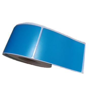 熹辰 资源标签,60mm*38mm BC-6038(蓝色) 不干胶标签纸 250张/卷