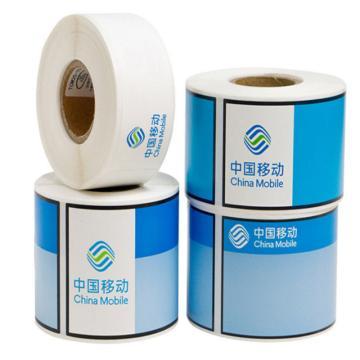 熹辰 资源标签,60mm*38mm BC-6038(蓝白色)不干胶标签纸 250张/卷