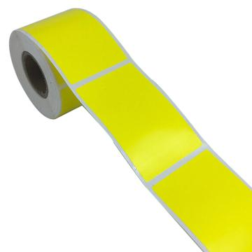 熹辰 资源标签,60mm*38mm QX-6038(黄色)不干胶标签纸 250张一卷