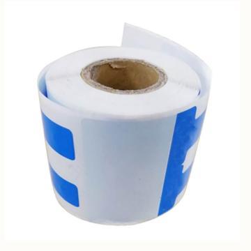 熹辰 资源标签,50mm*65mm BC-5065(蓝白色对粘)不干胶标签纸 250张/卷