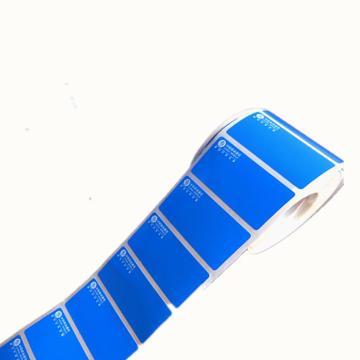 熹辰 资源标签,50mm*25mm BC-5025(蓝色)不干胶标签纸 600张/卷