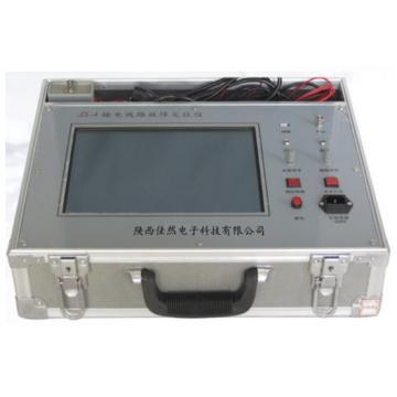 陕西佳然 输电线路故障定位仪,N-JDL-A