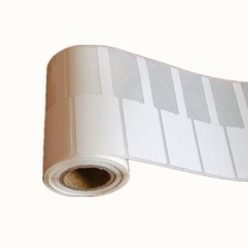 熹辰 资源标签,25mm*38mm BC-40P 不干胶标签纸 热敏合成纸 白色 100张/卷 适用机型:BC-70