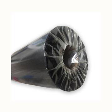 熹辰 树脂基碳带,R110HD-300B 110mm*300m