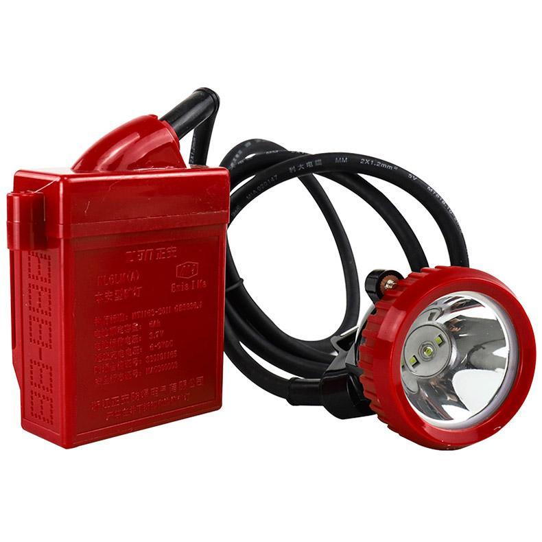 正安 本安型矿灯KL6LM(A),煤安证号MAG200003,单位:个