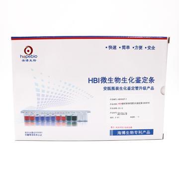 海博生物 HBI蜡样芽胞杆菌生化鉴定条(新标准),5条/盒,每盒需配套1盒HB8281,1盒GS070,1盒HB8282