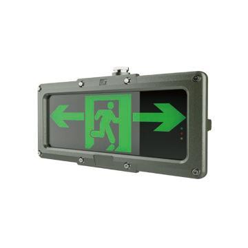 欧辉 LED防爆标志灯,6W,220V,白光,OHBF8191,双向箭头,不含其它安装附件,单位:个