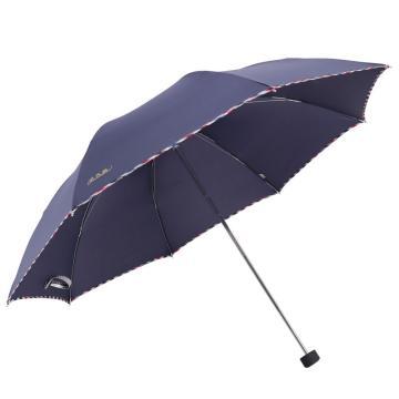 天堂伞,307E 晴雨伞藏青折叠加大雨伞拒水一甩干商务伞 57cm*8k 藏青