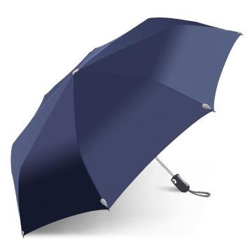 天堂伞,自开收自动伞三折叠雨伞晴雨伞男士经典商务伞 深藏青3331E
