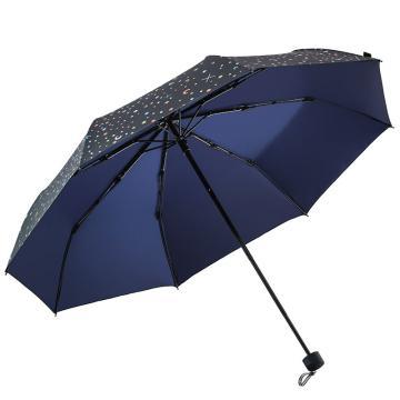 天堂伞,遮阳伞太阳伞三折叠黑胶防晒防紫外线晴雨伞 星辰藏青543E