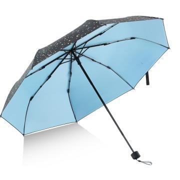 天堂伞,遮阳伞太阳伞三折叠黑胶防晒防紫外线晴雨伞 星辰湖兰543E