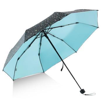 天堂伞,遮阳伞太阳伞三折叠黑胶防晒防紫外线晴雨伞 星辰湖绿543E