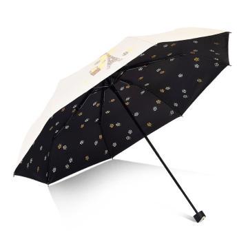 天堂伞,遮阳伞太阳伞三折叠黑胶防晒防紫外线晴雨伞 春天淡米615E