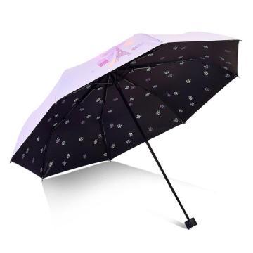 天堂伞,遮阳伞太阳伞三折叠黑胶防晒防紫外线晴雨伞 春天淡紫615E